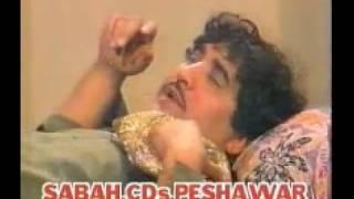 Ter Pa Heer Ptv Old Drama Clip Ismail Shahid Pashto Funny
