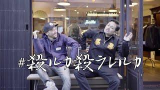 mqdefault - 純悪 #殺ルカ殺ラレルカ