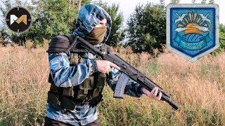 Комплект снаряжения бойца группировки Чистое Небо. STALKER