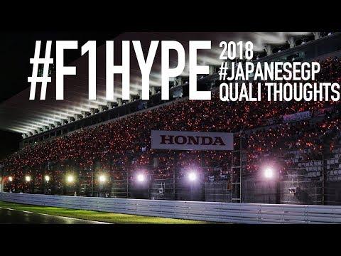 #JapaneseGP | Quali Thoughts