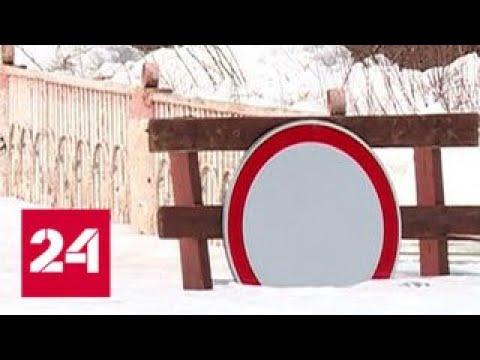 Амурская область борется с большой водой - Россия 24