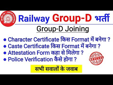 RRB GROUP-D JOINING PROCESS || FORMAT OF CERTIFICATE || POLICE