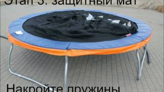 "Батут Jump Power JP 10FT от компании Интернет-магазин ""Timatoma"" - видео 2"