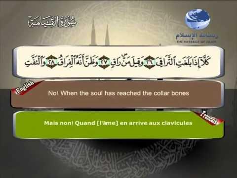 75- Al-Qeyama  - Translation des sens du Quran en français