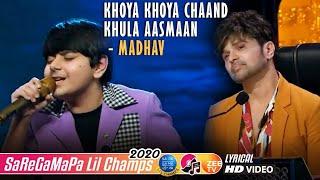 Khoya Khoya Chaand Khula Aasmaan - Madhav   - YouTube