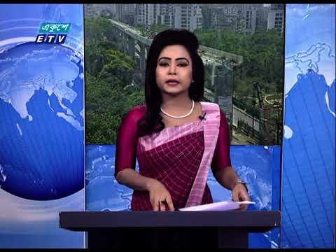 12 PM News || দুপুর ১২টার সংবাদ || 17 April 2021 || ETV News