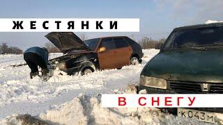 ГЛУБОКИЙ СНЕГ: Ока, Девятка или Москвич?