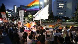 杉田水脈氏の辞職求め抗議自民党本部前