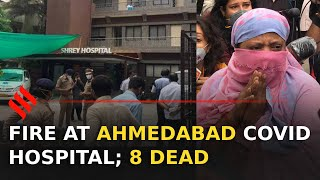 Massive Fire at Ahmedabad Covid hospital, several casualties reported - Download this Video in MP3, M4A, WEBM, MP4, 3GP