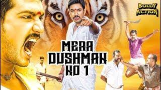 Mera Dushman No 1 Full Movie | Hindi Dubbed Movies 2018 Full Movie | Action Movies