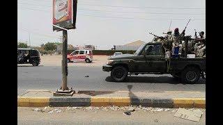 4 dead in Sudan a week after bloody crackdown - VIDEO