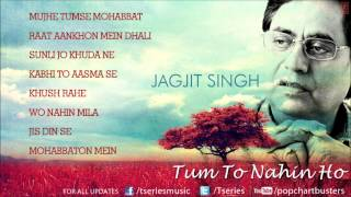 Tum To Nahin Ho Jukebox (Audio) Jagjit Singh Best Of Jagjit Singh Ghazals  IMAGES, GIF, ANIMATED GIF, WALLPAPER, STICKER FOR WHATSAPP & FACEBOOK