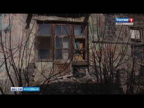 Тверские следователи проверят жилой дом, находящий на грани обрушения