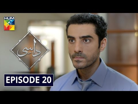 Daasi Episode 20 HUM