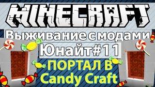майнкрафт 1.7.2 сборка модов юнайт #2