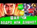 Видеообзор Шан-Чи и легенда десяти колец от Кино Огонь