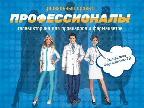 Гепатит с передается половым путе