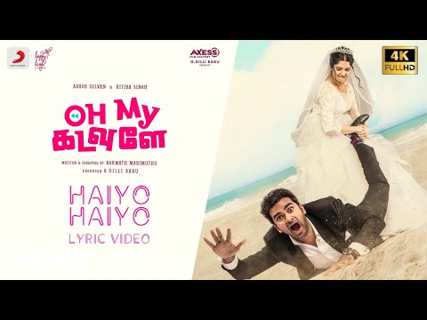 Oh My Kadavule - Haiyo Haiyo Music Video | Ashok Selvan, Ritika Singh | Leon James