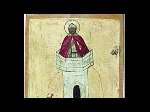 Преподобный Симеон Столпник житие аудио