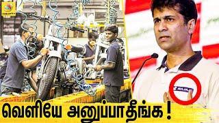 ஆச்சரியப்பட வைத்த பஜாஜ்! | Rajiv Bajaj Questions Auto Industry | Downfall In Automobile