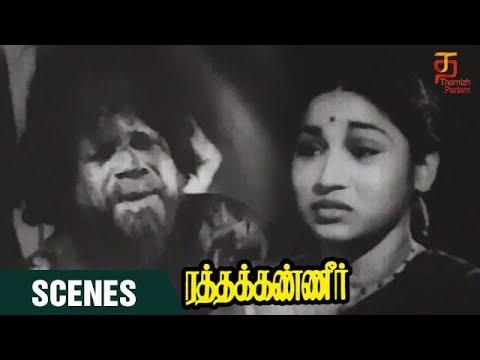 Ratha Kanneer Tamil Movie Scenes   Ratha Kanneer Climax Scene   MR Radha   Sriranjani   ThamizhPadam