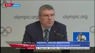 Thomas Bach: wanariadha wa Kenya na Urusi  watafanyiwa vipimo dhabiti vya utumizi wa dawa zilizopigw