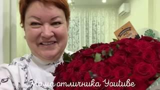 Мое утро ПЕНСИОНЕРКИ ! Новинка МАСКА для мужчин ! Семья из России