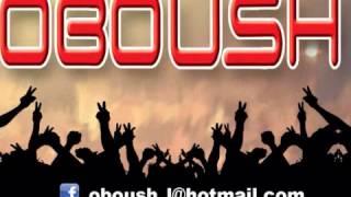 تحميل اغاني مروان الشامي انتي تمني Remix MP3