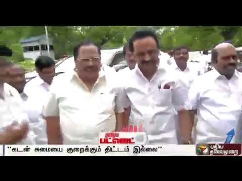 DMKs-Stalin-talks-about-revised-2016-17-Tamil-Nadu-budget