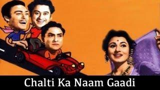 Chalti Ka Naam Gaadi -1958