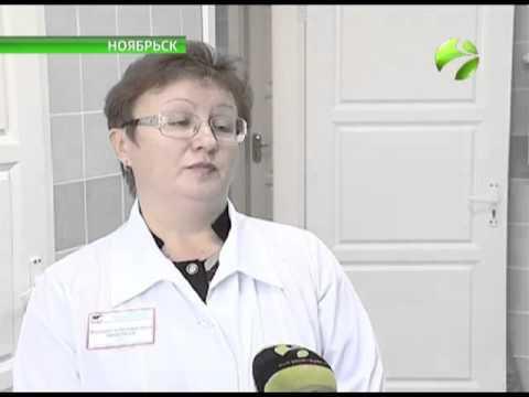 Le traitement du psoriasis à kitae