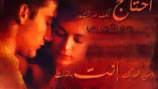 أنا بأعشقك - ميادة الحناوي  Mayada ELhinawi .flv