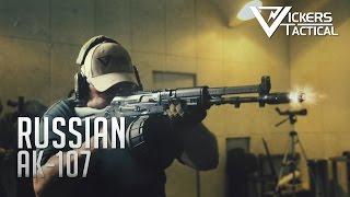 Russian AK107
