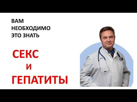 Код мкб острый гепатит с