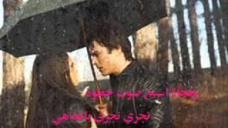 مازيكا كاظم الساهر مـــاشي بــشارع . alhello2011 تحميل MP3