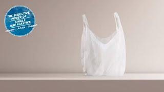 Μην αποπλανηθείς και εσύ από την πλαστική σακούλα