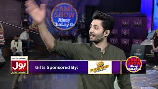 Laalach Buri Balaa Hai!! | Game Show Aisay Chalay Ga With Danish Taimoor