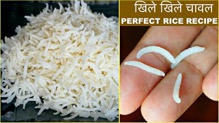How To Cook Rice In Pressure Cooker & Microwave | CookWithNisha