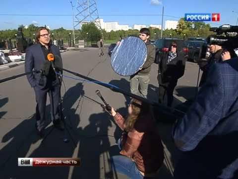 Адвокат в Москве Картинка 12