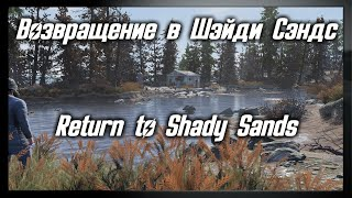 Fallout 3 Rus Review Return to Shady Sands