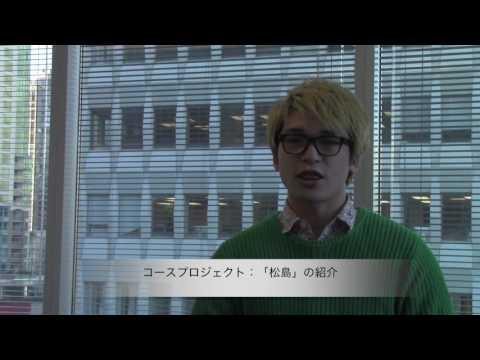 カナダ留学:英語力を伸ばしたい!【Naotoの場合】