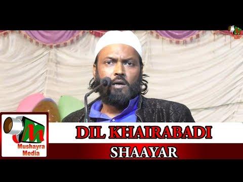 DIL KHAIRABADI,Lakhimpur,Qasba Dhorahra,Jalsa,Seerat Un Nabi
