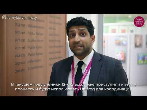 Даршак Пандья, директордың тәрбие ісі жөніндегі орынбасары