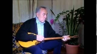Эксклюзивное видео! Нурсултан Назарбаев играет дома на домбре