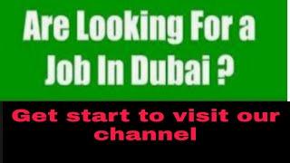 Job In Dubai | Dubai Employment Visa | New Job In Dubai | How To Find Job In Dubai | Electrician