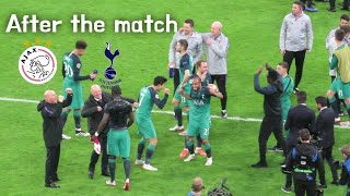 경기후 모우라와 장난치는 손흥민! 알리 케인 핸드셰이크 아약스 토트넘 After the match ajax spurs, sonny handshakes kane alli moura