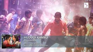 Hudugi Kannu Video Song