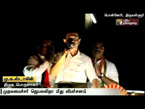 Jayalalithaa-has-no-right-to-criticise-Nammaku-Nammae-Payanam-Stalin