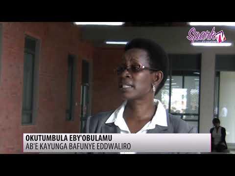 Aba Minisitule y'ebyobulamu balambudde eddwaliro epya e Kayunga