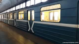 """Состав 81-717/714 """"Номерной"""" на станции """"Воробьёвы горы"""""""